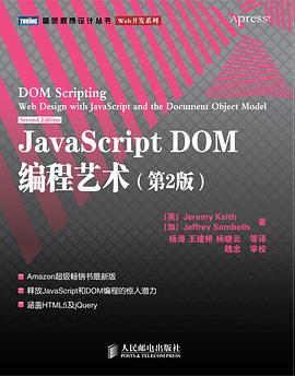 9本必备的JavaScript书籍,助你轻松入门并进阶JS